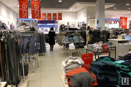 Магазины Кургана, одежда, ostin