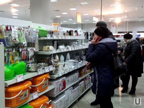 Магазины электроники Курган, тц эльдорадо