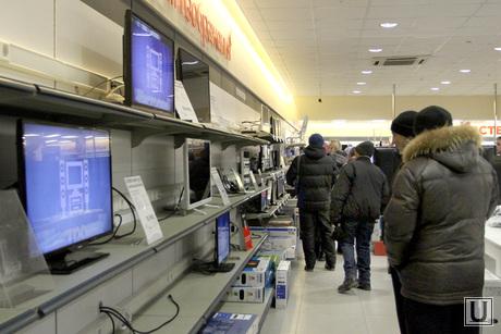 Магазины электроники Курган, тц м видео, телевизоры