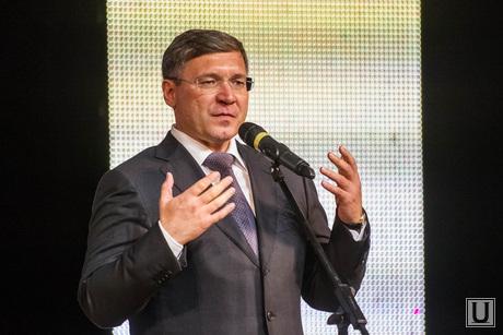 Якушев поздравляет Уватнефтегаз. Тюмень, якушев владимир