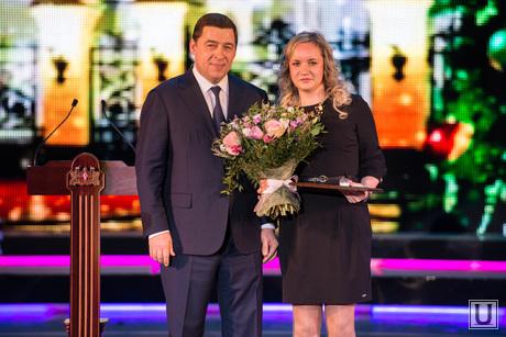 Поздравление от Евгения Куйвашева в Театре Эстрады. Екатеринбург, куйвашев евгений