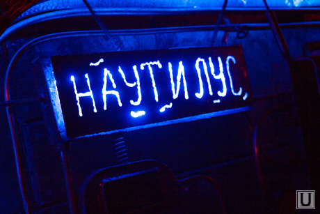 Обновленная стела. Экскурсия для СМИ. Ханты-Мансийск., подводная лодка, наутилус