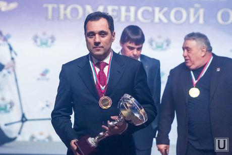 Спортивная элита-2014. Тюмень
