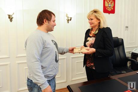 Подарки випам от ура.ру. Челябинск., леонов сергей, старостина ирина