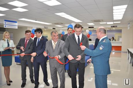 Открытие операционного зала в Налоговой инспекции по г. Кургану 30 декабря 2014 года