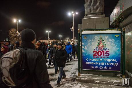 Прогулка по Навальному. Екатеринбург