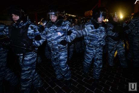 Митинг на Манежной площади в поддержку Навального. Москва