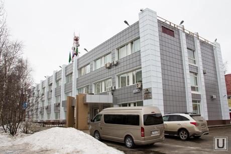 Мегион, здание администрации, мегион