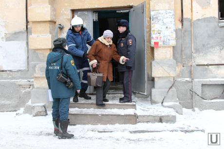 Обрушение перекрытия в поликлинике №5 Курган, эвакуация жителей дома