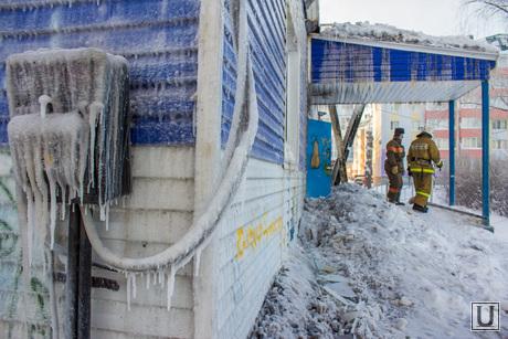 Пожар. Бывшая городская библиотека. Ханты-Мансийск.