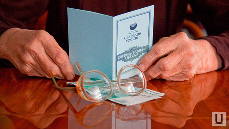 Деньги Бизнес Медицина Политика Общество, пенсионер, сберегательная книжка, очки