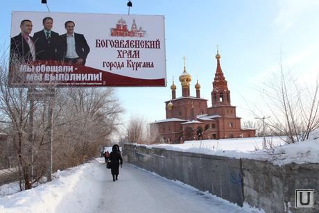 Владимир Мединский в Богоявленском храме Курган, богоявленский храм, банер