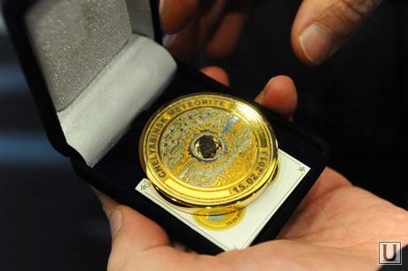 Хабенский. Челябинск., медаль с метеоритом