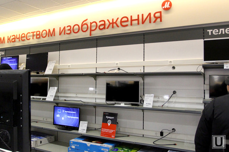 Магазины электроники Курган, пустые полки, тц м видео, телевизоры