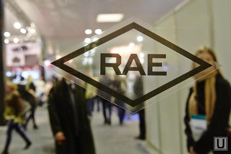 Russia Arms EXPO 2013 IX Международная выставка вооружения, военной техники и боеприпасов, Russia Arms EXPO, выставка вооружения, RAE