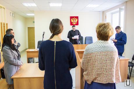 Тарсова суд. Нижневартовск., суд, процесс