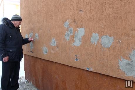 Жилье для детей сирот Курган, стена, жкх, дома для детей сирот