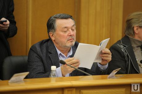 Общественная палата Екатеринбурга 4-го созыва