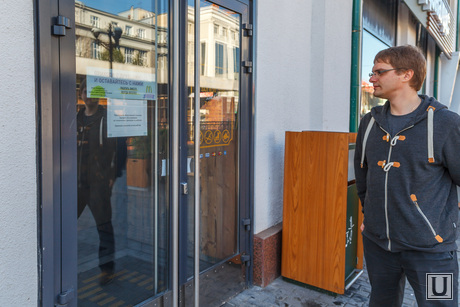 Закрыли McDonald's на площади 1905 года. Екатеринбург, макдональдс, не работает, посетитель, макдональдс закрыт