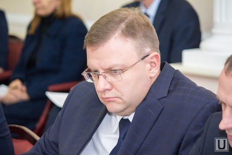 Заседание Правительства ХМАО. Ханты-Мансийск.