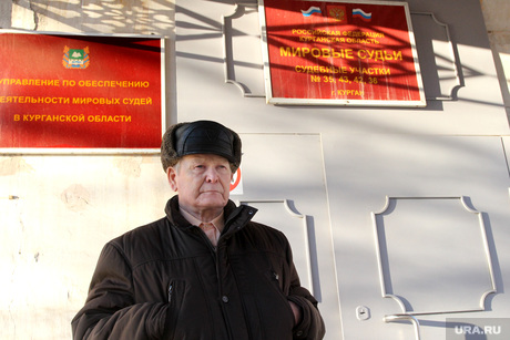 Владимир Катаев судебное Курган, мировой суд, катаев владимир