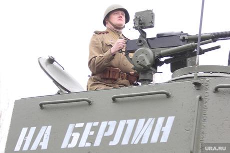 Парад Победы в Верхней Пышме, военная техника