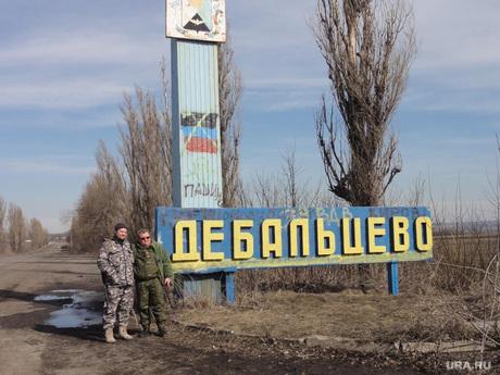 Мэр Донецка привез в Дебальцево уличный пылесос, дебальцево