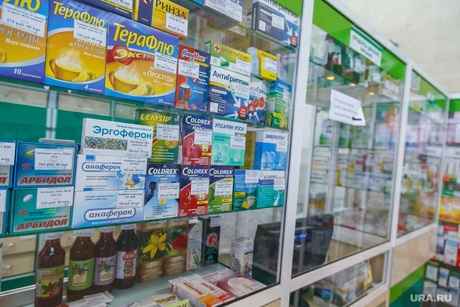 Аптеки. Екатеринбург, аптека, лекарства, простуда