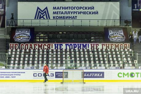 «Металлург» – «Салават Юлаев». Плей-офф. Первая игра, лед, логотип, ммк, арена металлург