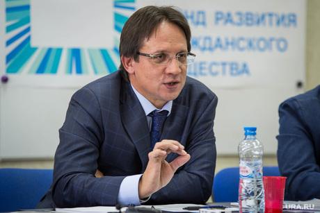 Пресс-конференция ФоРГО в БЦ