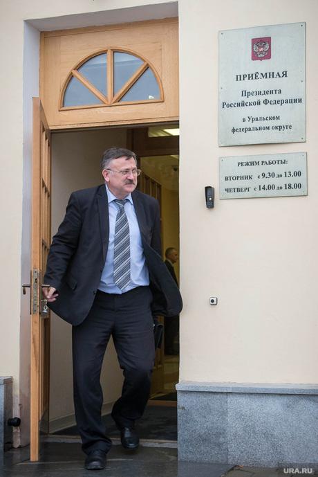 Евгений Куйвашев принимает просителей. Екатеринбург, киселев виктор, приемная президента в урфо