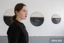 Выставка «Сломаный воздух» с Красноярска в ГЦСИ. Екатеринбург