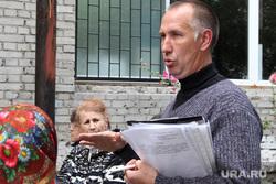 Встреча кандидата в депутаты Сидорова с избирателями Курган, сидоров яков