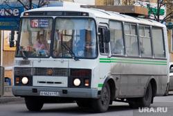 Комиссия по охране труда Правительство области Курган 20.11.2013г, рейсовый автобус