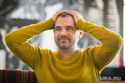 Интервью с Дмитрием Лошагиным. Екатеринбург, лошагин дмитрий, схватился за голову