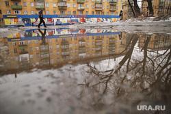Клипарт. Екатеринбург, лужа