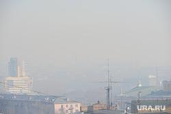 Дым. Смог. НМУ. Экология. Челябинск., дым, смог