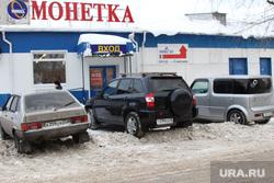 Снежные бордюры после чистки дороги. Курган, монетка, снежный бордюр, магазин, парковка