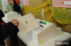 Выборы. Избиратели. Челябинск., коиб, выборы, электронная урна