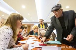 Заседание межведомственной комиссии по аварийному дому на Харьковской, 52а. Тюмень