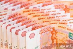 Клипарт. Пермь , купюры, пять тысяч, рубли, деньги