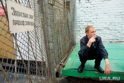 Происшествия Колония. Пермь, заключенные, осужденные, колония, тюрьма, уголовники, зэк, зэки