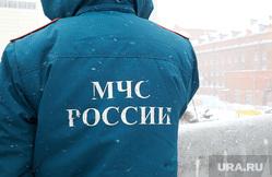 Клипарт. Екатеринбург, мчс