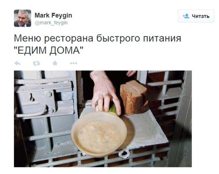 "Канадский фастфуд ""Путин"" на наш лад – кулинарный рецепт"