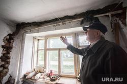 Поездка Дениса Паслера в Верхотурье., старый дом, трещина в стене, жкх, коммуналка