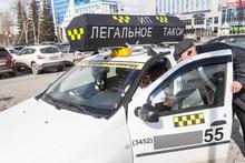 Такси-2015. Тюмень