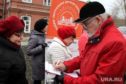 Пикет в поддержку детской библиотеки им Островского Курган, сбор подписей, кислицын василий