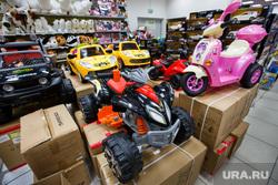 Варианты подарков. Екатеринбург, машины, квадроцикл, игрушка