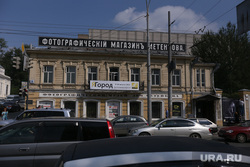 Обзорная экскурсия по Екатеринбургу, фотографический музей, дом метенкова, улица карла либкнехта 36