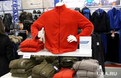 Клипарт по теме Магазин одежды. Курган, одежда, спортмастер, магазин